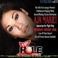 This Month - Feature Star Aja Marie!