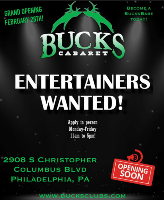 Entertainers! Get In On The Hottest, New Club In Philly!